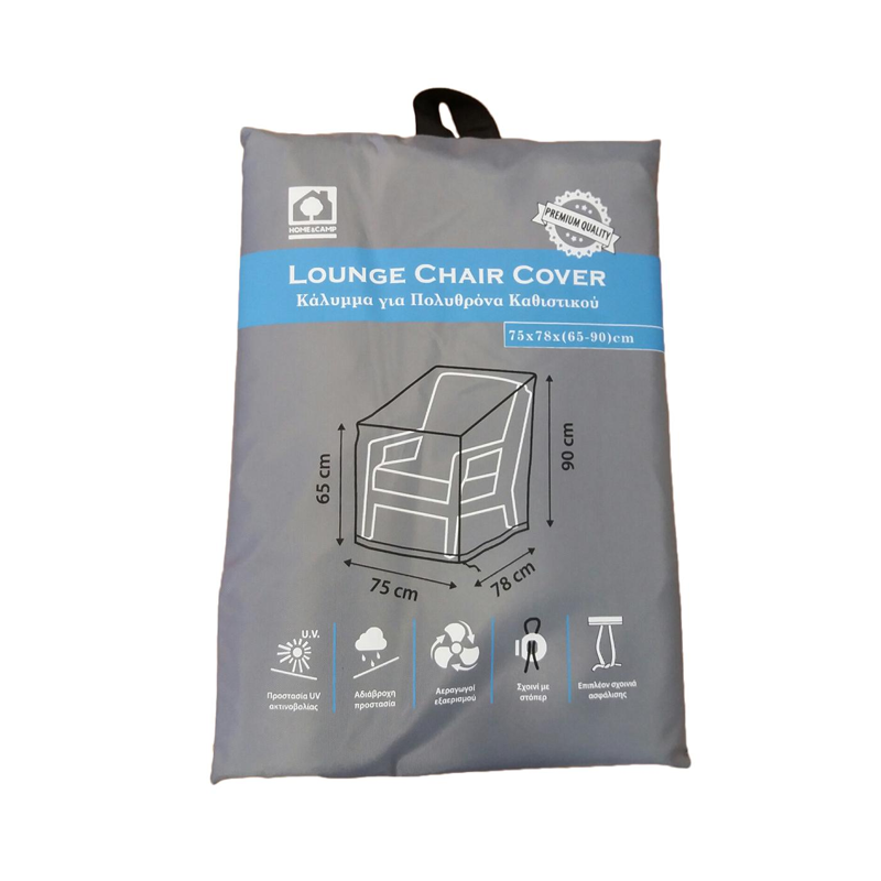 H&C HC 20697 Grey Lounge Chair Cover 75x78x(65-90)cm